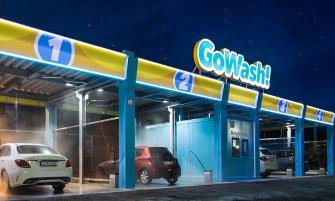 GoWash! - Rätt biltvätt.